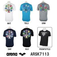 ARSK7113 ARENA(アリーナ) エステルドライニット Tシャツ アリーナ君/アリーナクン/...
