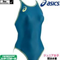 ASL101 asics(アシックス) ジュニア女子競泳水着 SPURTeX 競泳水着/子供用/ワン...