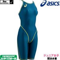 ASL102 asics(アシックス) ジュニア女子競泳水着 SPURTeX スパッツ 競泳水着/子...
