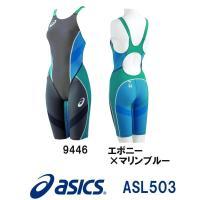 ASL503 asics(アシックス) レディース競泳水着 TOP iMPACT LINE RAiO...