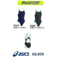 ASL809 asics(アシックス) ジュニア女子競泳練習水着REPEATEX2 EVOCHARG...