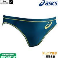ASM101 asics(アシックス) ジュニア男子競泳水着 SPURTeX レギュラー 子供用/選...