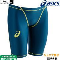 ASM102 asics(アシックス) ジュニア男子競泳水着 SPURTeX スパッツ 子供用/競泳...