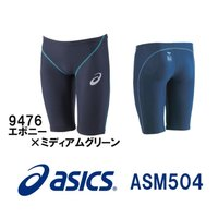 ASM504 asics(アシックス) メンズ競泳水着 TOP iMPACT LINE 縫製タイプ ...