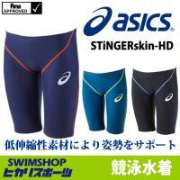 asics アシックス 競泳水着 メンズ TOP iMPACT LINE 縫製タイプ スパッツ fi...