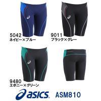 ASM810 asics(アシックス) メンズ競泳練習水着 REPEATEX2 EVOCHARGE ...