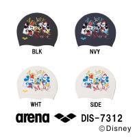 DIS-7312 ARENA(アリーナ) シリコンキャップ(ディズニー) 水泳帽/スイムキャップ/ス...