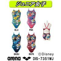 DIS-7351WJ ARENA(アリーナ) ジュニア女子競泳練習水着 タフスーツ タフスキンD ス...