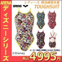 DIS-7355W ARENA(アリーナ) レディース競泳練習水着 タフスーツ タフスキンD スーパ...