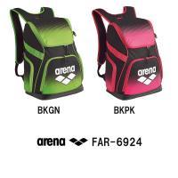 FAR-6924 ARENA(アリーナ) リュック スイマー用/軽量/リュック