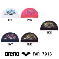 FAR-7913 ARENA(アリーナ) メッシュキャップ 水泳帽/スイムキャップ/スイミング/プー...