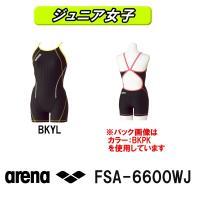 FSA-6600WJ ARENA(アリーナ) ジュニア女子競泳練習水着 タフスーツ タフスキンストラ...