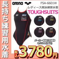 FSA-6601W ARENA(アリーナ) レディース競泳練習水着 タフスーツ タフスキンフロウ ス...