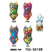 FSA-6619W ARENA(アリーナ) レディース競泳練習水着 タフスーツ タフスキンD スーパ...
