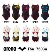 FSA-7603W ARENA(アリーナ) レディース競泳練習水着 タフスーツ タフスキン スーパー...