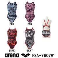 FSA-7607W ARENA(アリーナ) レディース競泳練習水着 タフスーツ タフスキンD スーパ...