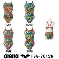 FSA-7615W ARENA(アリーナ) レディース競泳練習水着 タフスーツ タフスキンD スーパ...