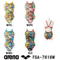 FSA-7618W ARENA(アリーナ) レディース競泳練習水着 タフスーツ タフスキンD スーパ...