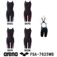 FSA-7625WB ARENA(アリーナ) レディース競泳練習水着 タフスーツ タフスキンストレッ...