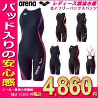 FSA-7632W ARENA(アリーナ) レディース競泳水着  UROKO SKIN ST セイフ...