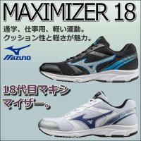送料無料/ポイント15倍 K1GA1600 MIZUNO(ミズノ)ランニングシューズ MAXIMIZ...
