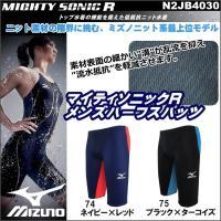 N2JB4030 MIZUNO(ミズノ) メンズ競泳用水着 マイティソニックR ハーフスパッツ 競泳...