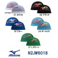 N2JW6018 MIZUNO(ミズノ) メッシュキャップ 水泳帽/スイムキャップ/スイミング/プー...