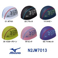 N2JW7013 MIZUNO(ミズノ) メッシュキャップ ナカノくん  水泳帽/スイムキャップ/ス...
