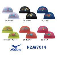 N2JW7014 MIZUNO(ミズノ) メッシュキャップ おさる  水泳帽/スイムキャップ/スイミ...