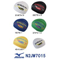 N2JW7015 MIZUNO(ミズノ) メッシュキャップ 水泳帽/スイムキャップ/スイミング/プー...