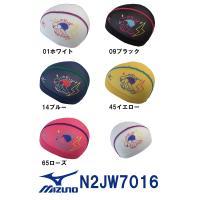 N2JW7016 MIZUNO(ミズノ) メッシュキャップ 水泳帽/スイムキャップ/スイミング/プー...