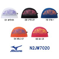 N2JW7020 MIZUNO(ミズノ) メッシュキャップ あついメッセージ  水泳帽/スイムキャッ...