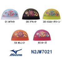N2JW7021 MIZUNO(ミズノ) メッシュキャップ LOVE&SWIM  水泳帽/ス...