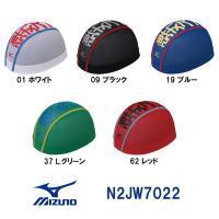 N2JW7022 MIZUNO(ミズノ) メッシュキャップ 弾丸スイマー  水泳帽/スイムキャップ/...