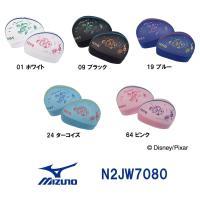 N2JW7080 MIZUNO(ミズノ) メッシュキャップDISNEY・Finding Nemo  ...