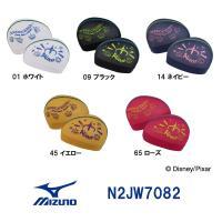N2JW7082 MIZUNO(ミズノ) メッシュキャップDISNEY・Toy Story  水泳帽...