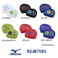 N2JW7083 MIZUNO(ミズノ) メッシュキャップDISNEY・モンスターズインク  水泳帽...