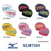 N2JW7084 MIZUNO(ミズノ) メッシュキャップDISNEY・モンスターズインク  水泳帽...