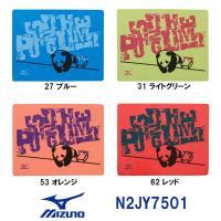 N2JY7501 MIZUNO(ミズノ) スイムタオル パンダ スイム/スイミング/水泳/セーム/タ...