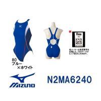 N2MA6240 MIZUNO(ミズノ) レディース競泳用水着 Stream Aqutiva ストリ...