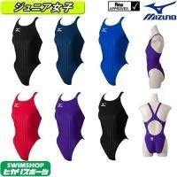 N2MA6421 MIZUNO(ミズノ) ジュニア女子競泳用水着 Stream Aqucela ソニ...