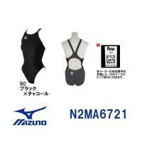 N2MA6721 MIZUNO(ミズノ) レディース競泳水着 Stream Aqucela ソニック...