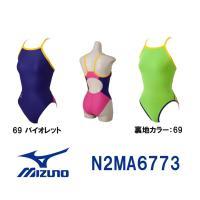 N2MA6773 MIZUNO(ミズノ) レディース競泳練習水着 EXER SUITS U-Fit ...