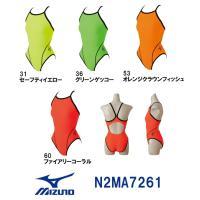 N2MA7261 MIZUNO(ミズノ) レディース競泳練習水着 EXER SUITS U-Fit ...