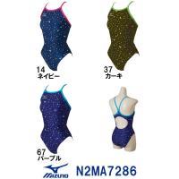 N2MA7286 MIZUNO(ミズノ) レディース競泳練習水着 EXER SUITS U-Fit ...