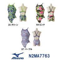 N2MA7763 MIZUNO(ミズノ) レディース競泳練習水着 EXER SUITS U-Fit ...