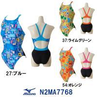 N2MA7768 MIZUNO(ミズノ) レディース競泳練習水着 EXER SUITS U-Fit ...