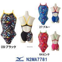 N2MA7781 MIZUNO(ミズノ) レディース競泳練習水着 EXER SUITS U-Fit ...