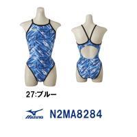 MIZUNO ミズノ 競泳練習水着 レディース ミディアムカット EXER SUITS U-Fit ...