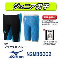 送料無料 MIZUNO(ミズノ) ジュニア男子競泳水着 GX・SONIC3 MR ハーフスパッツN2...